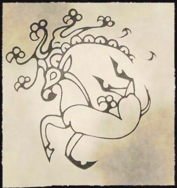 Rozhanitsa image 1